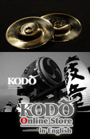 Kodo Online Store in English